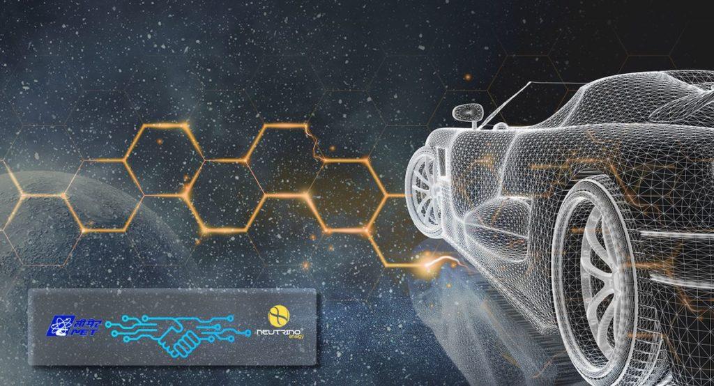 Foto de el Coche Pi, un prototipo de vehículo metamaterial que será
